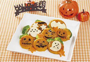 かぼちゃのハロウィンおやき