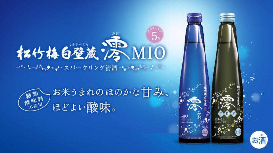 苦手な日本酒克服へ!基本的知識と正しい ...