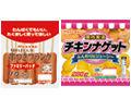 丸大食品<br> 串つきフランク<br> 32g×10本入り<br> 徳用チキンナゲット<br> 280g<br>