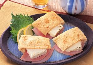 ロースハムとキリ クリームチーズのきつね焼