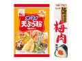日本製粉<br /> オーマイ 天ぷら粉<br /> 300+50g増量<br /> エスビー<br /> 梅肉(無着色)<br /> 40g