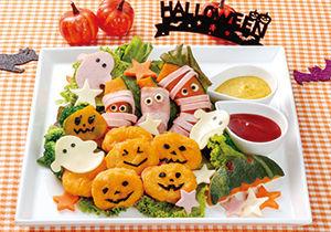 ハロウィンのベーコン巻かぼちゃとおばけナゲット