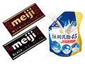 明治<br> ミルクチョコレート<br> 50g<br>    ブラックチョコレート<br> 50g<br> 北海道十勝純乳脂45<br> 200ml<br>