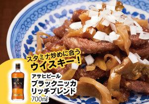 牛肉とザーサイのスタミナ炒め