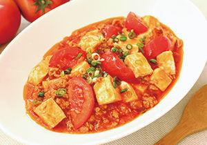 トマトでジューシー!麻婆豆腐
